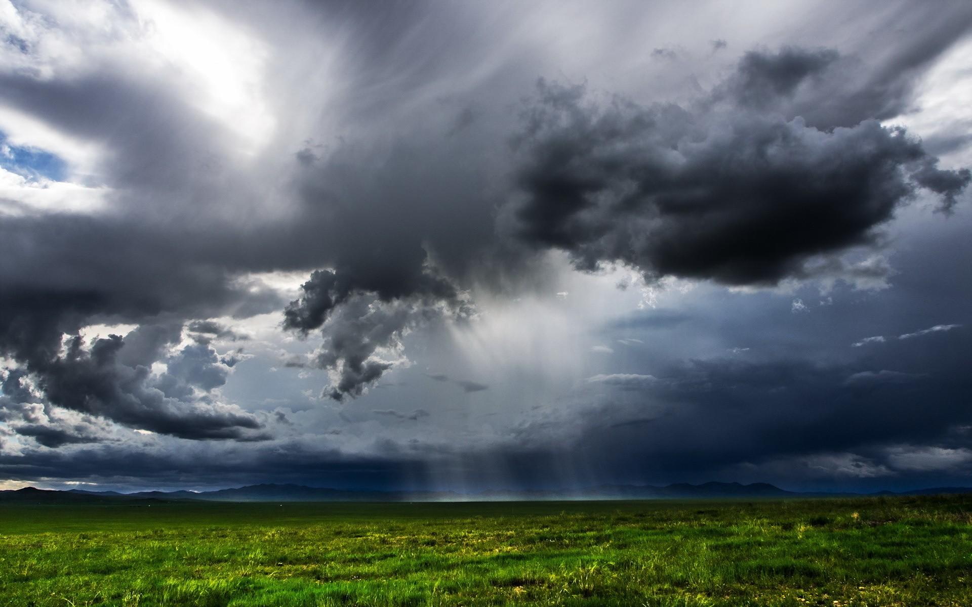 дождливая туча